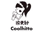 涼先紳Coolhitto