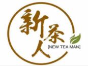 新茶人诚邀加盟