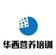 华西yingyangpei训