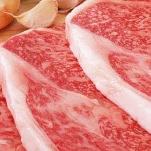 绿盛的牛肉店店面效果图