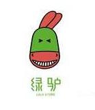 綠驢lvlv store