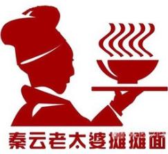 秦yun老tai婆摊摊面