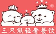 三只熊韩国料理