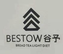 gu予面包