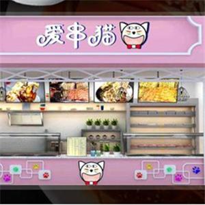 爱串猫冷锅串串