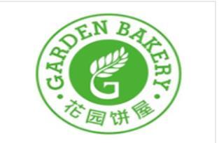 蘇州花園餅屋
