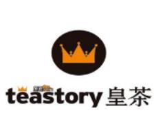 teastory皇茶诚邀加盟
