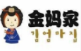 金媽家韓式烤肉