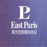 东方巴黎模特