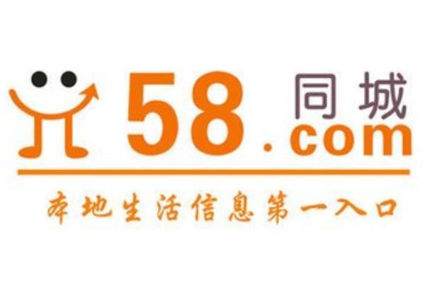 58同城加盟
