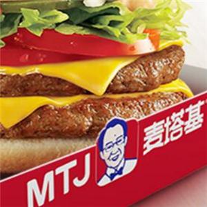 麥塔基漢堡