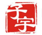 子宇對外漢語