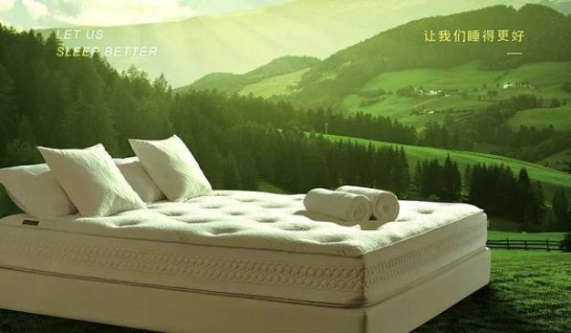 大自然棕床垫加盟条件