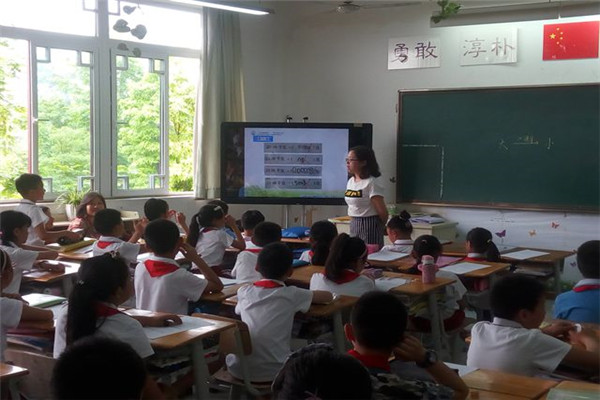 数学培训课堂展示