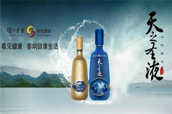 泸州老窖养生白酒天之圣液品牌展示