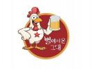 阿呢韩式炸鸡加盟
