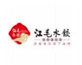 江maoshui饺