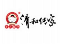 清和传家饺子