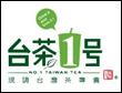 臺茶一號奶茶