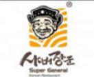 將軍牛排韓國餐廳