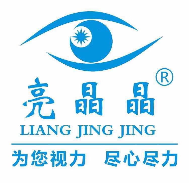 亮晶晶视力保健训练中心