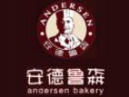 安德魯森面包