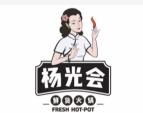 杨光会鲜货火锅