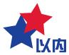yi内jiameng