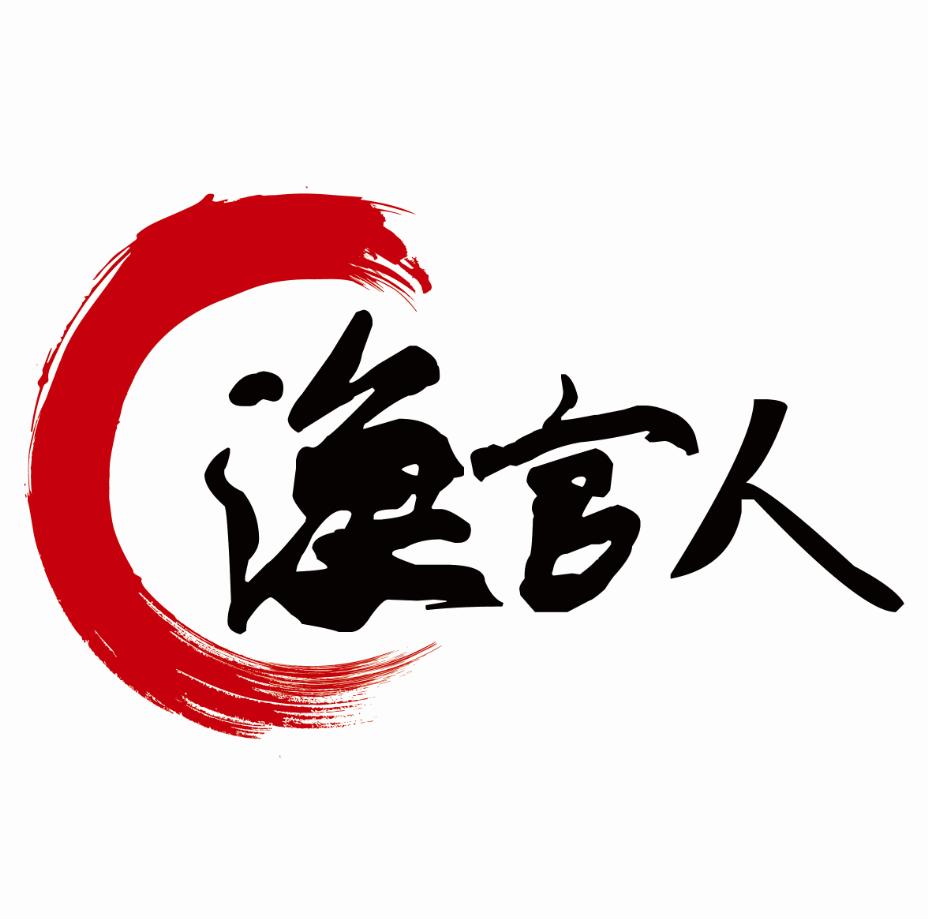 渔官人啵啵鱼快餐小吃店加盟