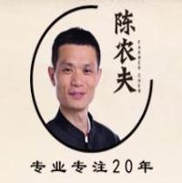 陈农夫中医养生