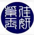 紫玉佳妍加盟