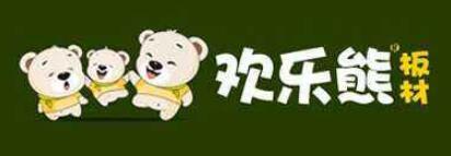 欢乐熊板材