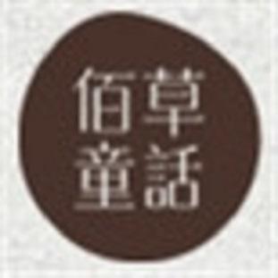 百瞔ui痟ua