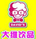 大(da)維(wei)奶茶店