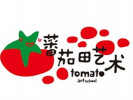 番茄田少儿美术