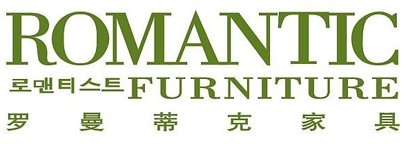 罗曼蒂克家具