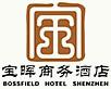 宝晖商务酒店加盟