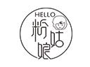 Hello粉姑娘诚邀加盟