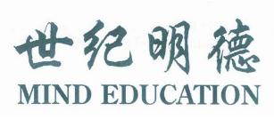 世紀明德教育