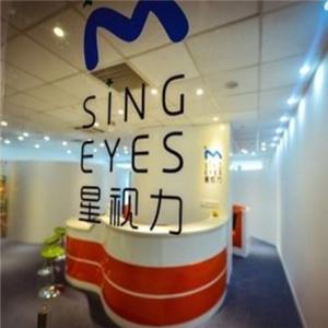 星视力视力矫正