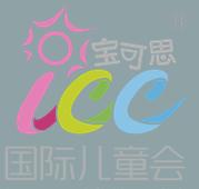 宝可思(ICC)诚邀加盟