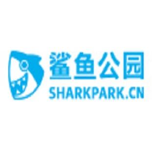 鯊魚公園教育