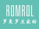 羅曼羅蘭家紡