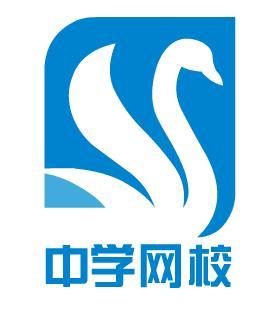 中(zhong)學網校