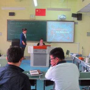 铭朗智晟教育加盟图片