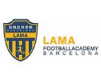 拉瑪足球學院