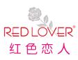 紅色戀人加盟