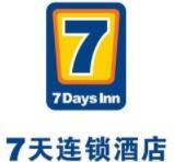 7days酒店加盟
