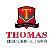 托馬斯學習館