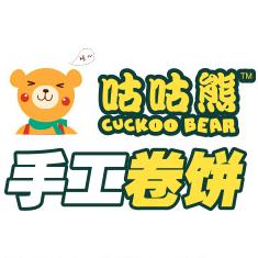 咕咕熊手工卷饼